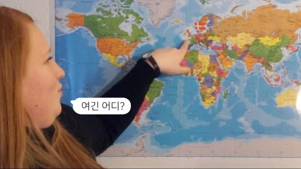[덴마크어 배우기] 3강 어느 나라 사람이에요?