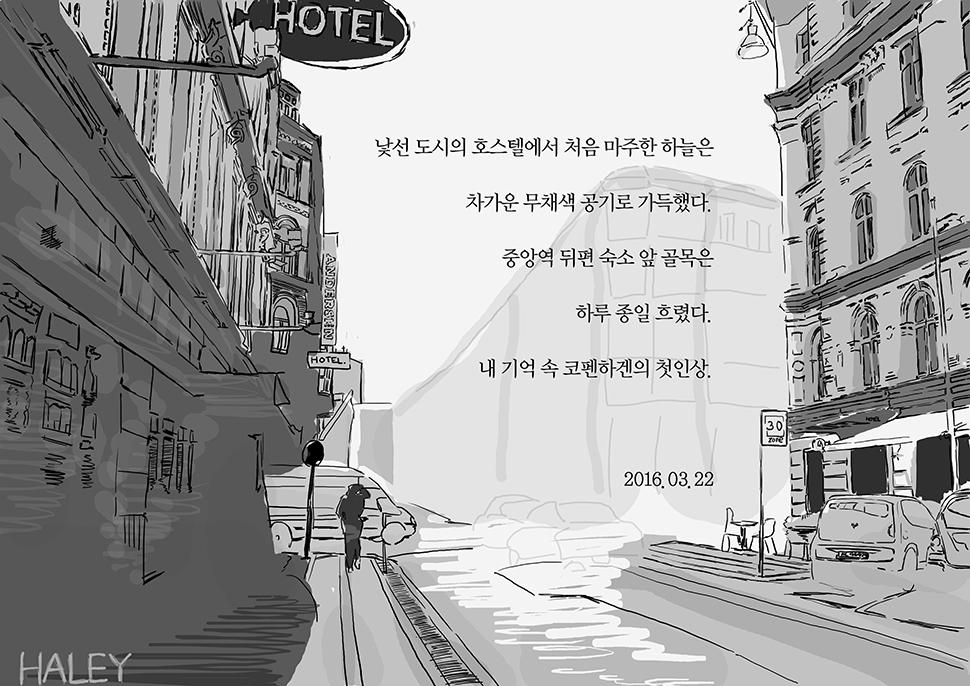 글?그림: 김한별