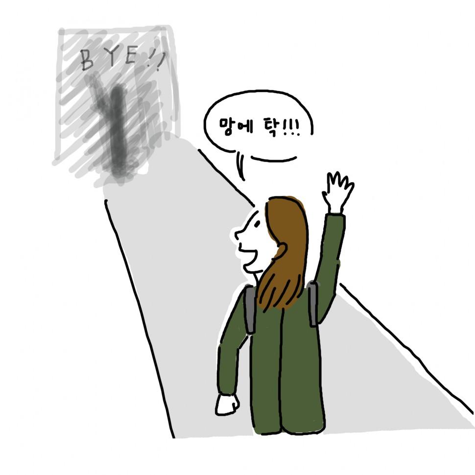 [덴마크 그림일기] 친절한 대니시