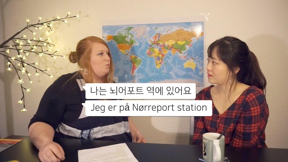 [덴마크어 배우기] 12강 장소를 물어봐요