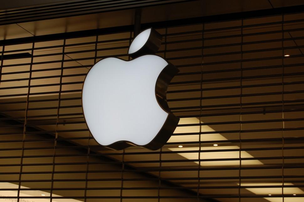 애플 로고(출처: 플리커 CC BY-SA Andrew)