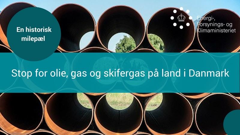 덴마크, 국내 석유∙가스 탐사 중단
