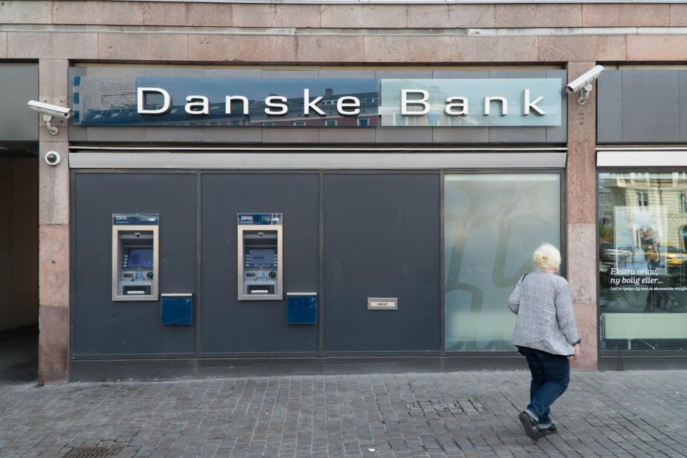 덴마크 최대 은행 단스케뱅크도 마이너스 금리 동참